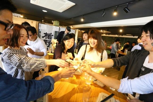 日本酒コン「KURATOMO山口」渋谷
