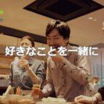 meet+のイベント