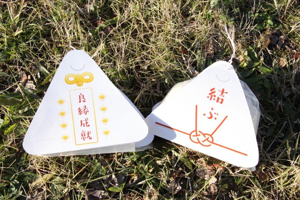 新潟県見附市_マリッジサポートへのご登録で縁結び米をプレゼント