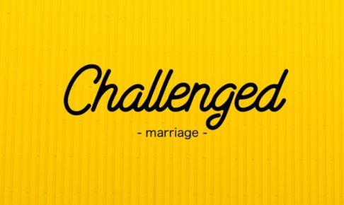 障がい者向け婚活サービス