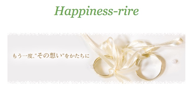 happiness-rire