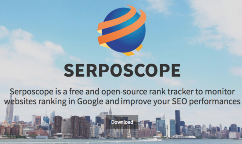 serposcoope