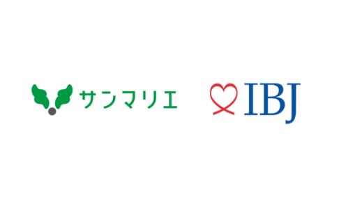 IBJ サンマリエ 完全子会社化
